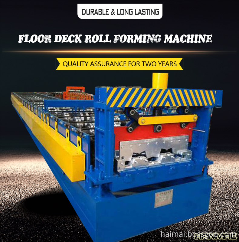 Floor-Deck-Roll-Forming-Machine