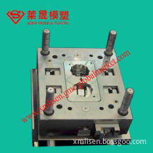 Plastic Injection Mould in China  for Electrical Box Shell Parts
