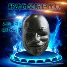 V-asesinos de fibra de carbono máscara táctica militar máscara