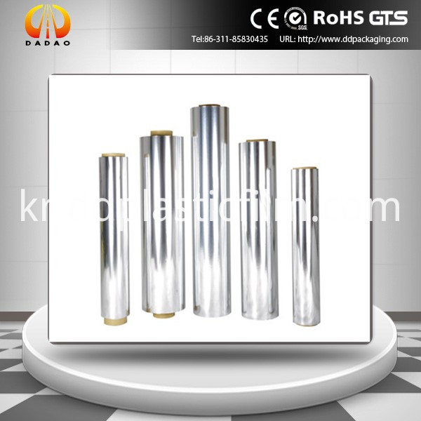 PET metallized film (2)
