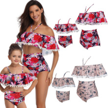 2019 New Design 3 color Off Shoulder Children Women Beautiful Floral Printed Cover Ups Mother And Daughter Swimwear