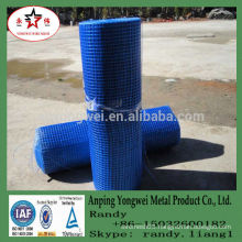 YW--Anping Yongwei glass fiber mesh cloth