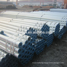 Alibaba hot products astm seamless hot dipped gi pipe