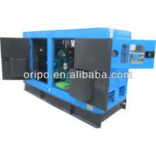 Резервный звукоизоляционный корпус генератора мощностью 20-50 кВт, оснащенный двигателем Dongfeng Cummins