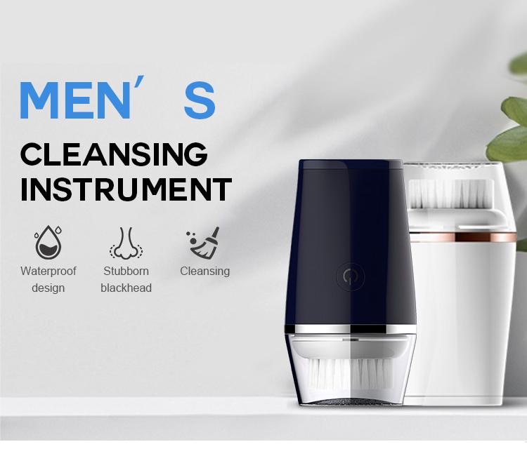 cleansing brush men (1)