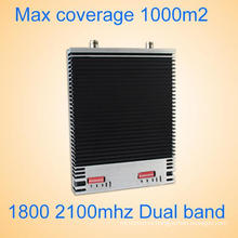 Комплект GSM / Dcs 1800 2100 2g / 3G / 4G Сигнальный усилитель / повторитель 27 дБм