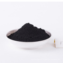 Carbón activado basado en madera de la velocidad del filtro más rápida de alta calidad del proveedor de China para la venta