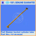 PC200-7 BUCKET CYLINDER TUBE 707-86-66280