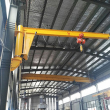 Wall Mounted Jib Crane Sa Wire Rope Hoist
