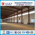 Customized Low Cost Large Span Prefab House Steel Structure Building Warehouse