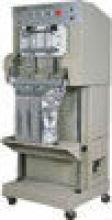 DZQ-600L Air Flushing vacuum packaging machinery
