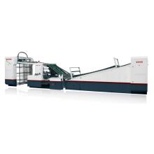 Automatischer Hochgeschwindigkeitsintelligenz-Laminator