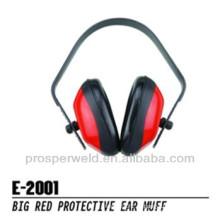 Защитная ушная маска