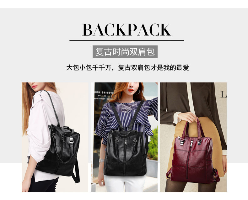 lady double shoulder bags s1815 (9)