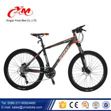 Alibaba bicicletas mountainbike / 26-Zoll-Gebirgsfahrrad / kleines volles Suspendierungsmountainbike