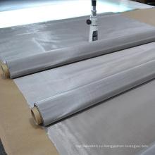 Высокое качество 304 из высококачественной нержавеющей стали Ячеистая ткань (SSWMC)