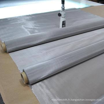 Tissu de haute qualité de treillis métallique d'acier inoxydable de la qualité 304 (SSWMC)
