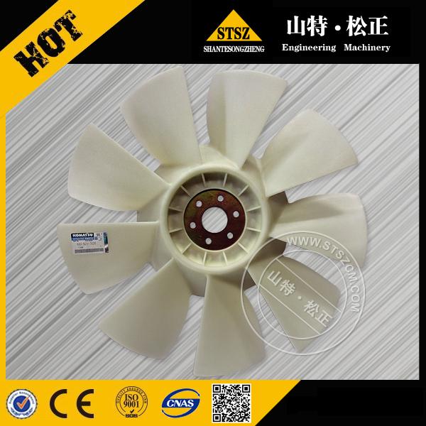 Pc220 7 Fan 600 625 7620