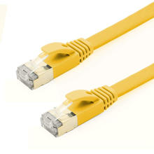 Cat7 S/FTP Patch Cord Cable