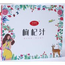 Ningxia organischer goji Beerensaft wolfberry Saft