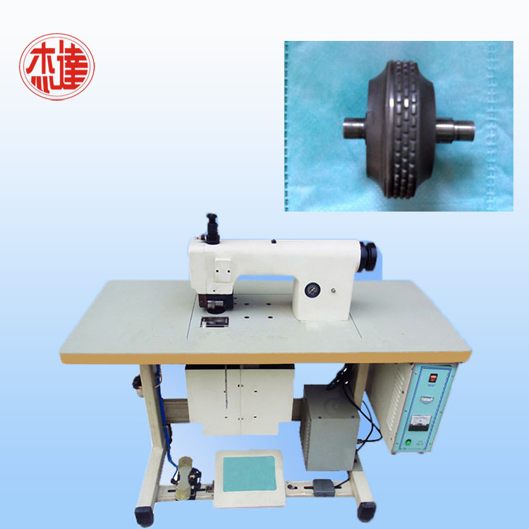 Ultrasonic Stitching Machinery