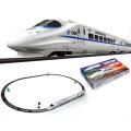 B / O Железнодорожный поезд Электрический китайский высокоскоростной поезд (H1696034)