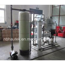 Промышленная водоочистная машина