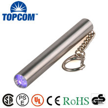 AA UV Keyring Torch Pet Urine Light Black Light UV Keychain Flashlight