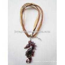 Высокое качество Lampwork Стекло подвеска ожерелье Lampwork стекла Ожерелье стеклянный кулон свет с восковым шнуром