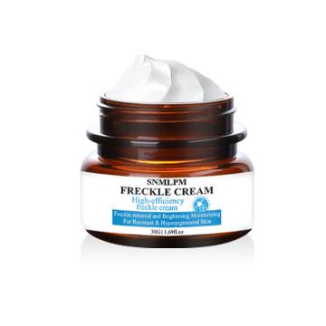 Whitening Cream Face Moisturizing Brightening Anti Freckle Removal Dark Spots Facial Cream Beauty Bleaching Face Cream