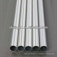Tubes en aluminium extrudés ronds Epaisseur de paroi mince