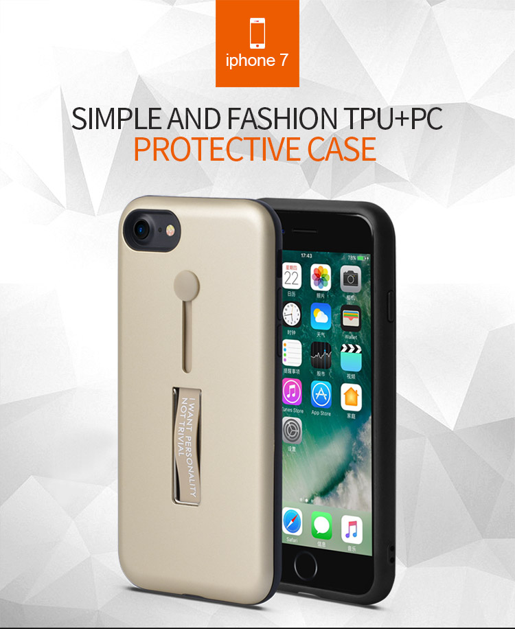 Multifuction IPhone8 Case