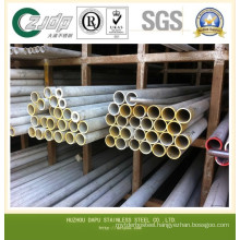 Seamless Stainless Steel 304 304L Pipe