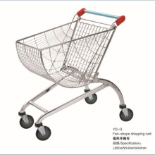 Chrome Plated Fan-Shape Metal Shopping Trolley