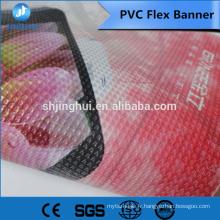 bannière de flexibilité de vision d'une manière pour la bannière extérieure de PVC de rue de publicité extérieure