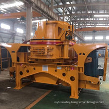 Vertical Shaft Impact Stone Crusher for Sand Making Plant