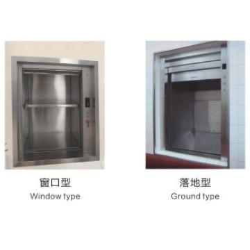 Küche Aufzug Dumbwaiter mit Geschwindigkeit 0.4m / S