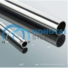 JIS G3444 Carbono Tubo de aço sem costura para amortecedores de choque de motocicleta