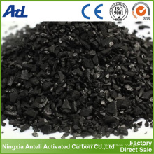 750-1050mg/g iodine value coconut shell activated carbon for alcohol purification