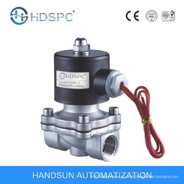 2s160-15 110VAC electroválvula de água