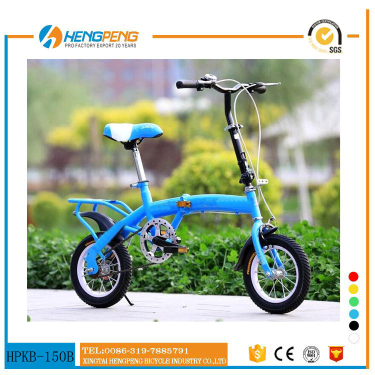 Steel Frame Kids Bikes
