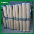 supplier of aluminium wire mesh