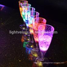 150 мл LED светодиодный питьевой стекла очки партия 6 цвета изменяя жидкого свечения вина Кубок