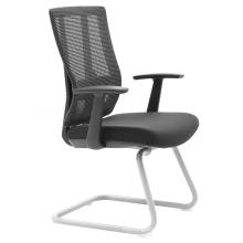Cadeira nova da conferência da cadeira do visitante do projeto