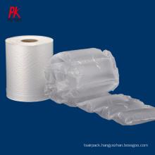 Air pillow bag shipping air cushion pillow package film
