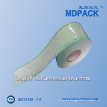 OEM accepted bag, Tyvek reel pouch, China factory heat seal pouch