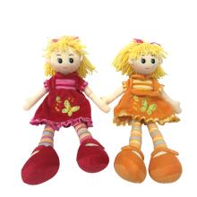 Плюшевые куклы девочка