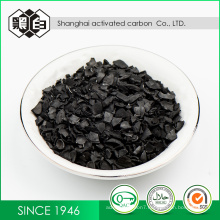 Low Price Coconut Shell Activated Carbon Coconut Fiber Msds Wholesale Low Price Coconut Shell Activated Carbon Coconut