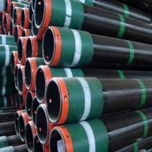 Smls oil Well Casing Pipe