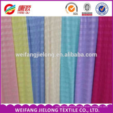 Dyed satin stripe fabric four seasons hotel bedding sets made in China Luxury High Quality Hotel Bedding Sheet in Satin Stripe
